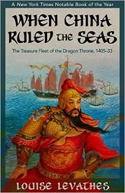 china_ruled_sea