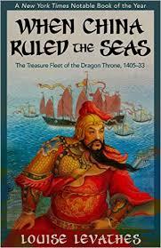 china_ruled_sea